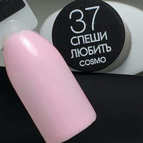Cosmolac Gel Polish № 37