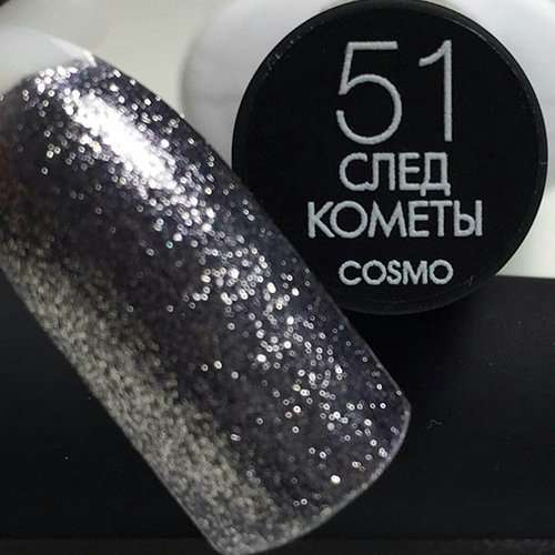 Cosmolac Gel Polish № 51