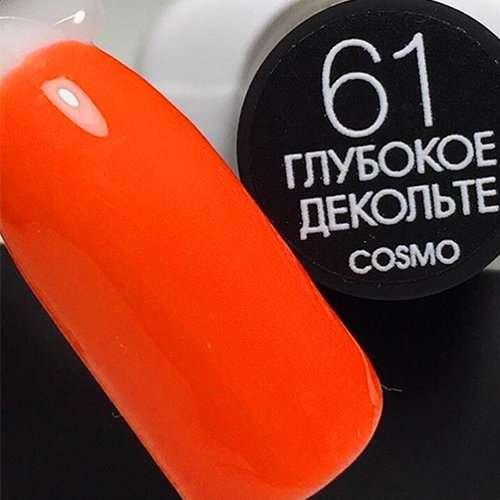 Cosmolac Gel Polish № 61