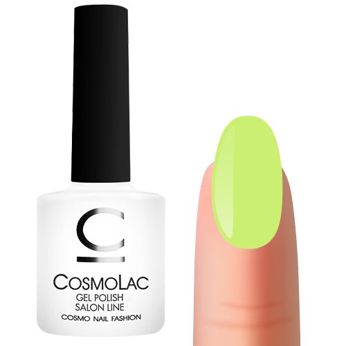 Cosmolac Gel Polish № 71