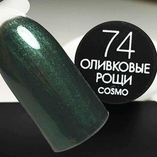 Cosmolac Gel Polish № 74