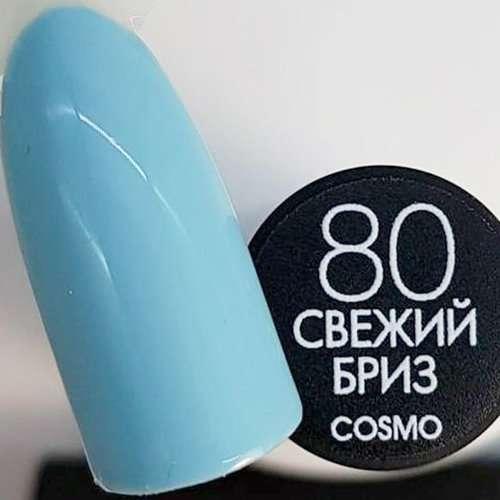 Cosmolac Gel Polish № 80