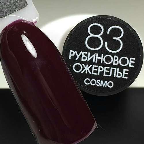 Cosmolac Gel Polish № 83