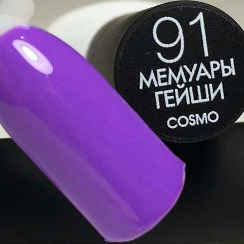 Cosmolac Gel Polish № 91
