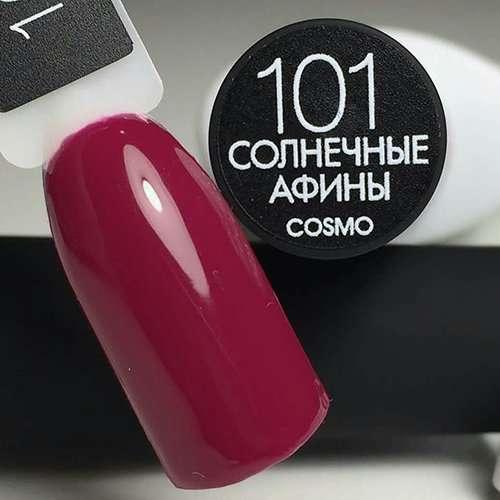 Cosmolac 101
