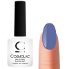 Cosmolac Gel Polish № 104