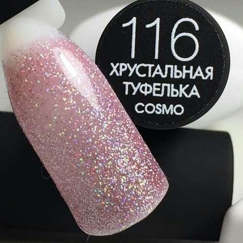 Cosmolac Gel Polish № 116