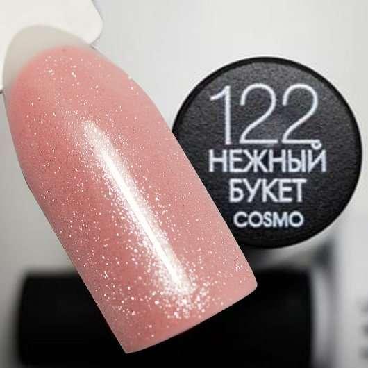 Cosmolac Gel Polish № 122