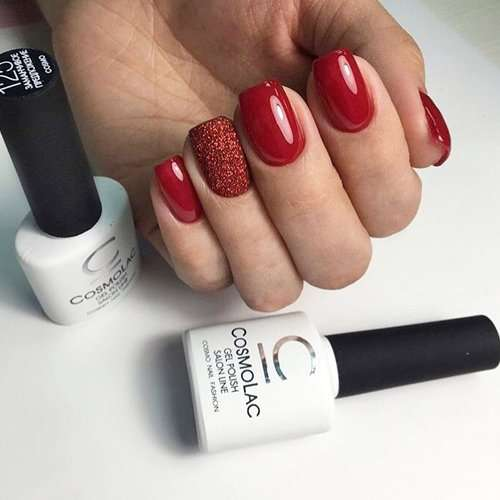Cosmolac Gel Polish № 125