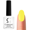 Cosmolac Gel Polish №152