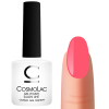 Cosmolac Gel Polish №157