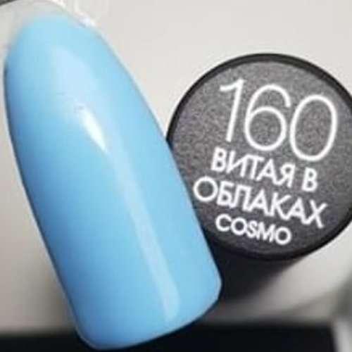 Cosmolac Gel Polish №160