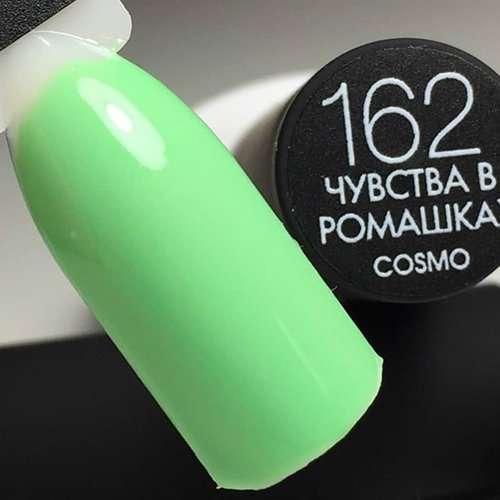 Cosmolac Gel Polish №162