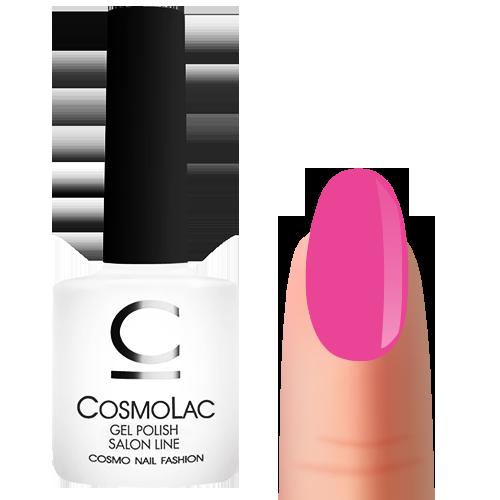Cosmolac gel polish, tone 165,