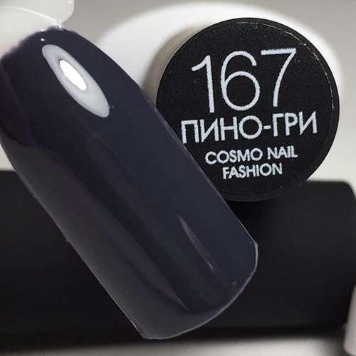 Cosmolac Gel Polish № 167