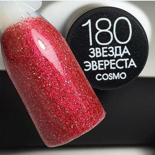 Cosmolac Gel Polish 180